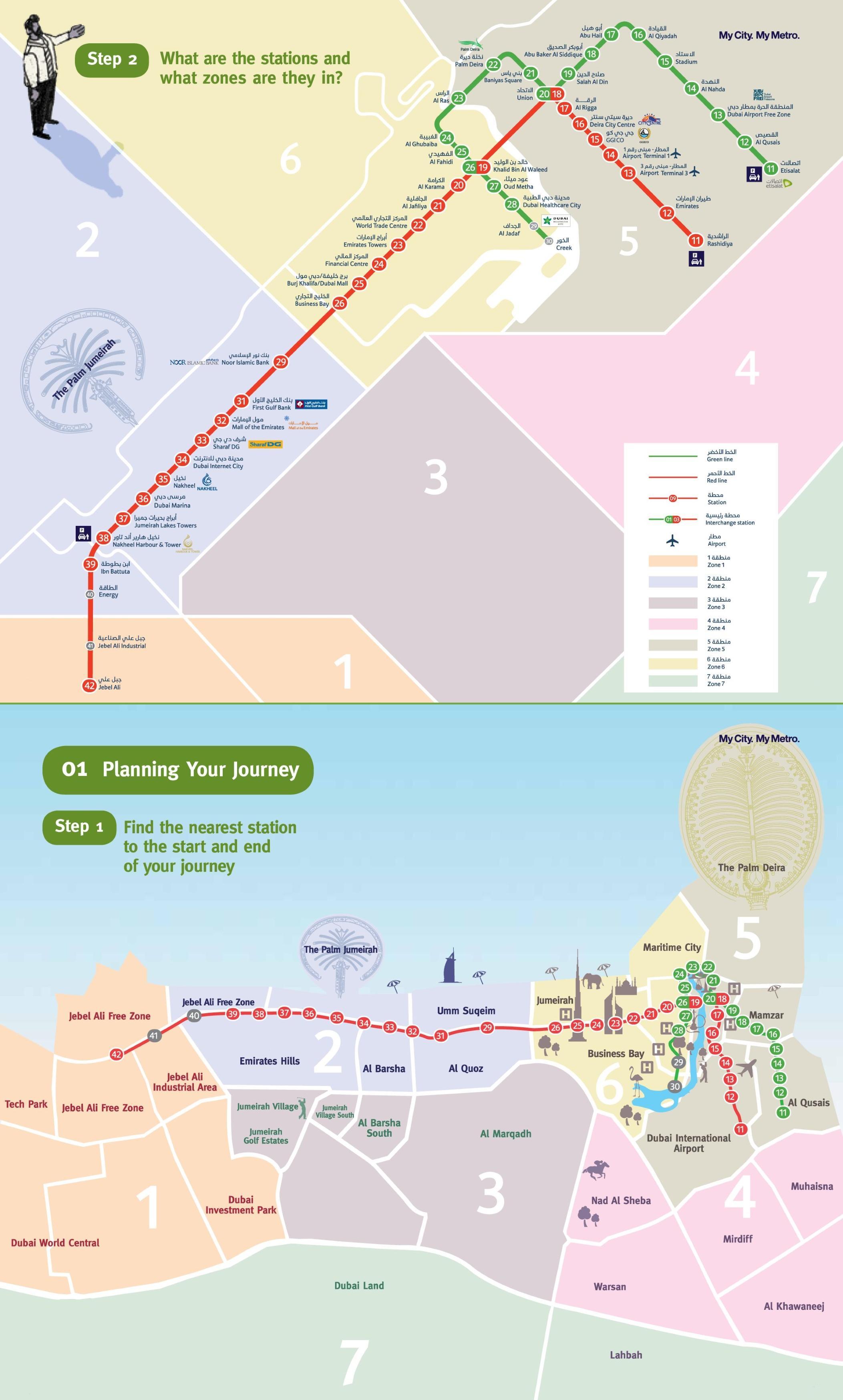 Stația De Metrou Dubai Harta Stația De Metrou Dubai Arată Hartă